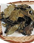 kyobancha1